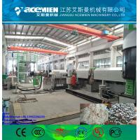Quality PP PE waste plastic film pelletizing granulation extrusion line for sale