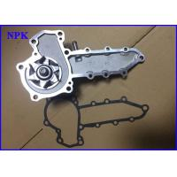 Quality Kubota Engine Parts For Diesel V2203 V2403 Cooler Water Pump 1A021-7303-0 for sale