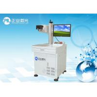 Quality Non metal Marking CO2 Laser Engraving Machine With High speed Galvanometer for sale