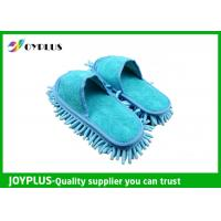 Quality Light Weight Floor Polishing Slippers , Floor Dusting Slippers AD0320 for sale