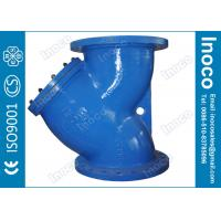 China BOCIN DN500 Carbon Steel Y Strainer Filter / Water In-line Strainer CE ISO9001 on sale