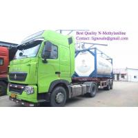 Quality N-METHYLANILINE GASOLINE OCTANE BOOSTER, PURITY 95%,98%,99% for sale
