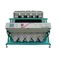 Quality Best quality CCD red melon seed color sorter machine for sale