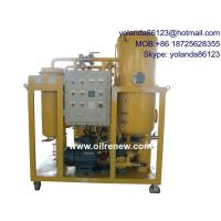 Quality Vacuum Turbine Oil Filtation, Oil Processing Machine, Emulsified Oil Cleaning Equipment for sale