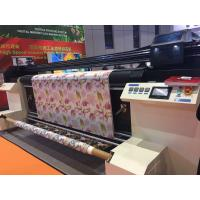 Quality All In One Digital Textile Printing Machine Fixation Unit For Home Decoration for sale