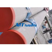Quality 10 Inch Sch40s Heat Exchanger Super Duplex stainless steel Pipe With PE / BE Ends for sale