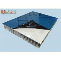 Quality Insulated Aluminum Panel Aluminum Honeycomb Panel For Wall Decoration for sale