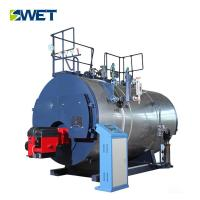 Buy cheap high efficiency 6t/h 1.25mpa oil gas fired steam boiler for Chemical industry from wholesalers