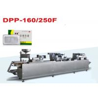 Quality New Technology High Sealing Aluminum Foil Packing Machine Blister Wrapping Machine for sale