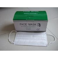 Quality Surgical Safety Protective Disposable Nose Mask , Active Carbon Face Mask Anti Dust for sale