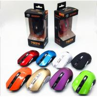 Quality Wireless Mouse 700M Laptop Wireless Mouse 10 meters from 2.4G Wireless Mouse Hot for Russia for sale
