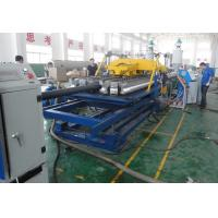 Buy SBG300 Double Wall Corrugated Pipe Extrusion Line , Corrugated Pipe Making Machine at wholesale prices