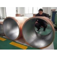 Diameter 100-800mm Copper Mould Tube For CCM Thick Durable Use In Continuous Casting Machine for sale