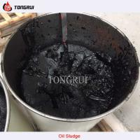 China Tongrui Used Engine Oil Refining Used Oil Recycle Oil Filter Machine for sale