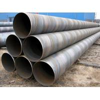 Buy ASTM A572 Gr.50 Spiral Welded Steel Pipes, City Construction at wholesale prices