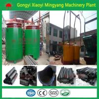 China Mingyang brand smokeless high capacity palm kernel wood briquette charcoal carbonization stove kiln on sale