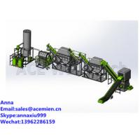 Quality bottle recycling machine / PET recycling plant / plastic bottle recycling machine for sale for sale
