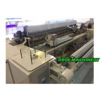 Buy SD408 230CM Water Jet Loom Machine Two Nozzle Dobby Motion Shedding at wholesale prices