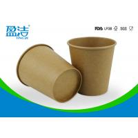 Quality 7oz Brown Kraft Disposable Paper Cups , Smoothful Rim Insulated Drinking Cups for sale