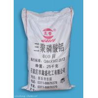Quality Oil Based Paint Aluminum Tripolyphosphate , Fire Resistant Material Industry Grade for sale