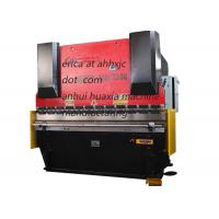 China WF67 Series Hydraulic Press Brake for Bending Carbon Steel China made on sale