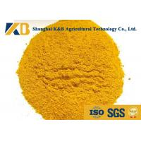Quality Natural Poultry Feed Additives / Animal Feed Supplement Rich Amino Acids for sale