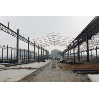 Quality Light Industrial Long Span Steel Structures Durable Auto CAD / 3D Tekla Design for sale