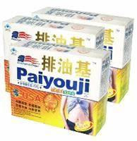 Quality Paiyouji Tea for sale