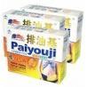 Buy cheap Paiyouji Tea from wholesalers