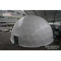 14m diameter Garden Steel Geodesic Dome Tents / Metal Geodesic Dome Greenhouse for sale