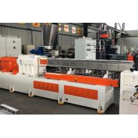 Buy cheap 75 mm Twin screw PET pelletizing extruder 500 kg/h factory direct machine from wholesalers