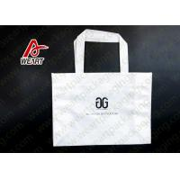 Quality Special Material Eco Friendly Non Woven Carry Bags Printing Avaliable for sale