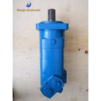 Quality Disc Valve / Low Speed High Torque Motor / Gerotor / Geroler Motor CharLynn 6000 for sale