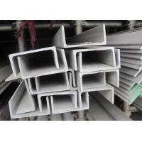 Buy cheap 201 U Shaped Stainless Steel Channel Mirror Finish Tisco Lisco For Wall Beams from wholesalers