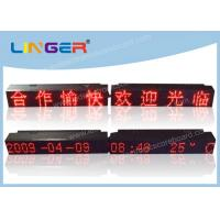 Quality Small Size Scrolling Led Message Board , Led Moving Message Sign Hanging Type for sale