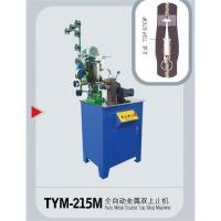Quality Auto Metal Zipper Double Top Stop Machine for sale