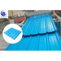 Quality Corrugated Polycarbonate Decorative Waterproof Plastic PVC Roof Sheets for sale