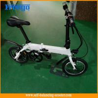 Quality CE Fcc certification Foldable  Electric Boost Bike Motorized Scooter For Girls with seat for sale