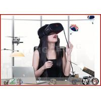 Buy cheap 9DVR Virtual Reality Egg Cinema Glasses Deepoon E3 Vr Machine For Amusement Park from wholesalers