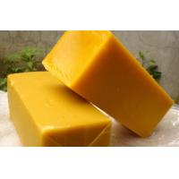 China natural super-sweet supply pure beeswax on sale