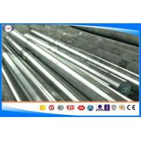 Quality P20+Ni Hot Forged Plastic Mould Steel Bar with Turned Surface, Small MOQ for sale