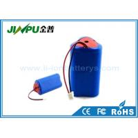 China Home Rechargeable 18650 Lithium - Ion Battery Pack 2600Mah 11.1V / 12V on sale