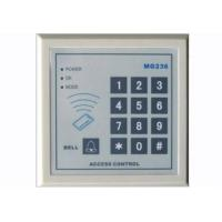 Buy cheap Stand-Alone Access Controller from wholesalers