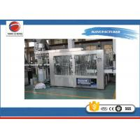 Quality Automatic Aseptic Small Water Bottling Machine , High Speed Aseptic Hot Filling Machine for sale