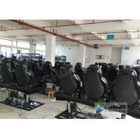 Quality Entertaining Motion Simulator Movie 3D Film Theater 4D 5D 6D 7D Cinema System for sale