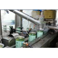 Quality Aseptic Stable Liquid Nitrogen Dosing Machine High Speed For Possessed Individual Injecting for sale