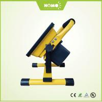 Quality LED portable flood light used for camping and other outdoor activities for sale