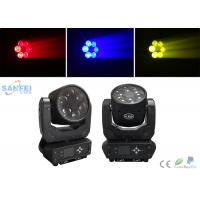 Quality 6pcs * 25W LED Beam Moving Head Light With Plastic + Aluminum Alloy Shell for sale