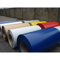 Quality PVDF painted Aluminum coil for sale