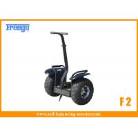 Quality Personal Transport Self Balancing electric Vehicle For Industrial park for sale